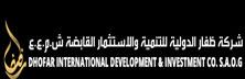 Dhofar International Development & Investment Holding Co. SAOG (DIDIC)