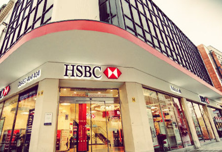 HSBC Introduces Mobile Business Banking Service for SMEs