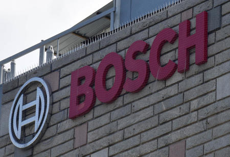 Robert Bosch Engineering India Sets Up Individual Unit for Digital Solutions