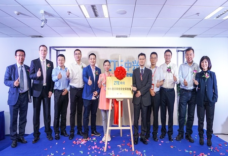 ZTE launches its First Cyber Security lab in China