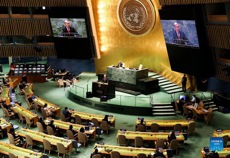UN marks 20th anniversary of Adopting Durban Declaration