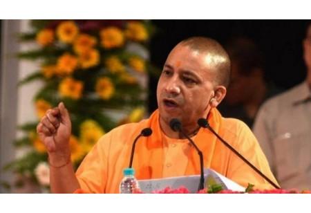 Noida to Grow as the Prime Business Hub in North India - Yogi Adityanath
